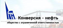 HONDA для Нефтехимической Отрасли
