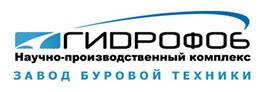 """Сотрудничество с """"Гидрофоб ГНБ"""""""