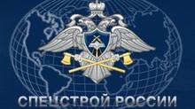 Двигатели для ФГУП ГУ СДА при Спецстрое России