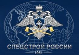 Двигатели для ФГУП ГУ СДА при Спецстрой России