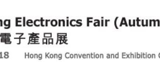 KODAK @ Hong Kong Electronics Fair