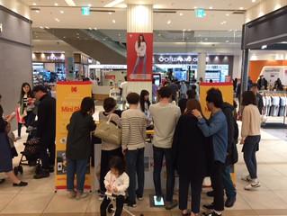 KODAK with Korea Children's day!