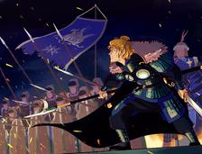 Fire Emblem Three Kingdoms 2/3