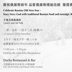 Celebrate Old New Year with traditional Russian Food & Art_LUNCH