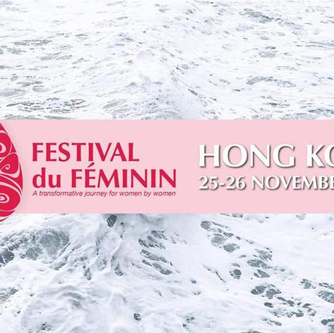 Festival du Feminin Hong Kong 2017