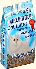 Cat Litter ceolit.jpg