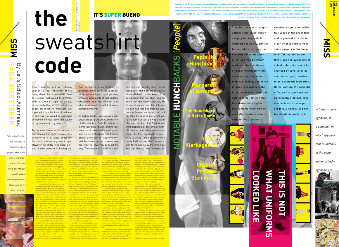 The Sweatshirt Code
