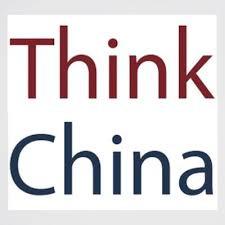 ThinkChina: Asia Brown Bag Talk – Nis Grünberg