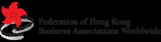 New Federation Member - Poland Hong Kong Business Association (PHKBA)
