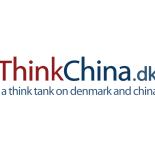 ThinkChina: Public lecture – Public Hermeneutics