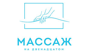 massage-logo-01.jpg