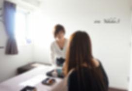 ご予約可能日   1日で習得 アロマ 資格 アロマヒーリングサロン アイリー   日本
