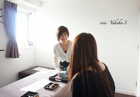ご予約可能日 | 1日で習得 アロマ 資格 アロマヒーリングサロン アイリー | 日本