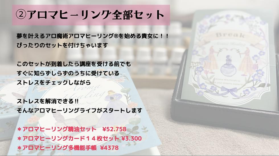スクリーンショット 2021-06-28 12.28.53.png