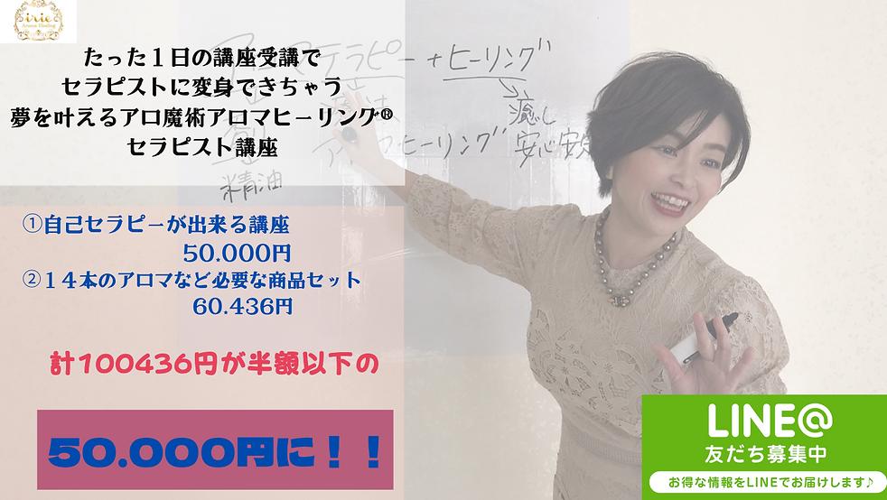 スクリーンショット 2021-06-28 12.01.42.png