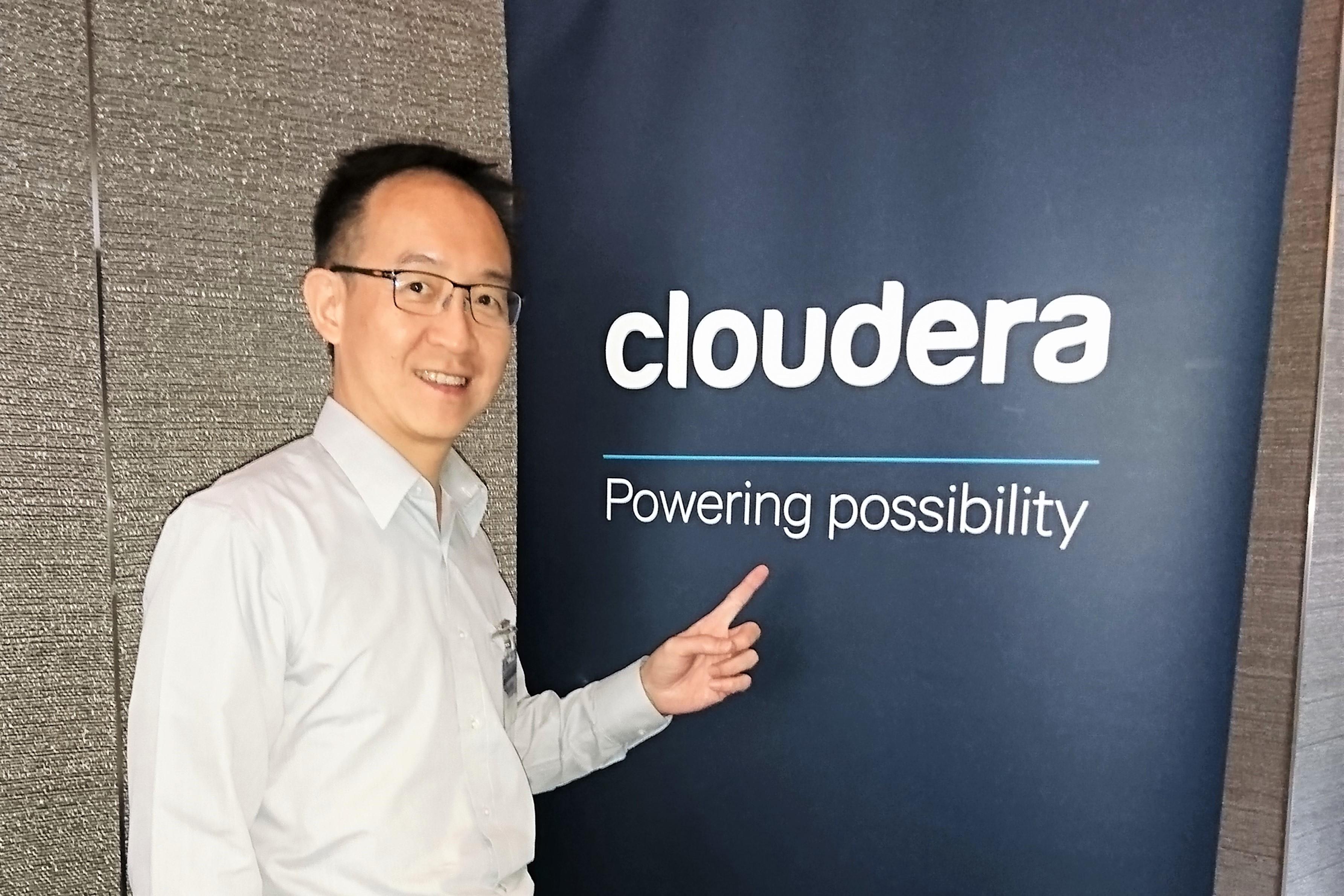 亦思科技應邀參加於新加坡舉辦的Cloudera夥伴高峰會(Clouder