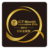 2014.10.6 	Hare Database Systems is honored with the Golden Award of the TOP 100 Innovative Products 2014 of IT Month.