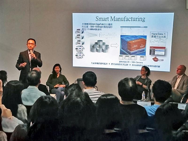 江孟峰執行長獲美國在台協會邀請暢談大數據應用