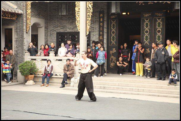 Museu de Wong Fei Hong