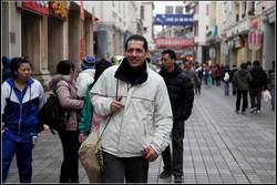 Ruas de Taishan