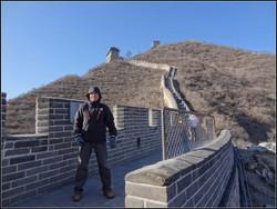 A Grande Muralha!