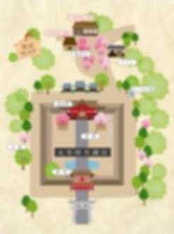 中神茶屋 アクセス情報