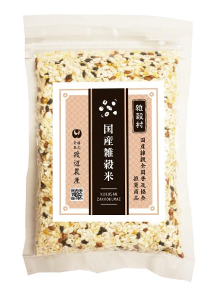 国産雑穀米 200g