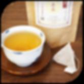 雑穀のお茶差し替え.png