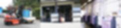 ライスセンター流れphoto.png