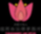 福岡西法律事務所ロゴ