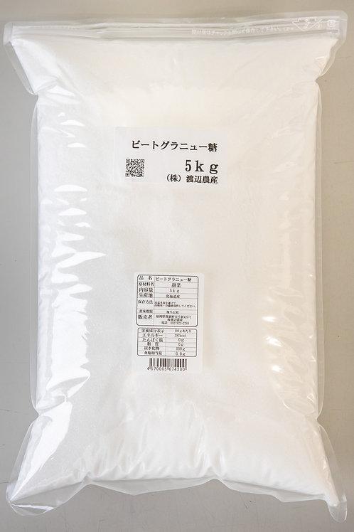 ビートグラニュー糖(甜菜糖) 5kg