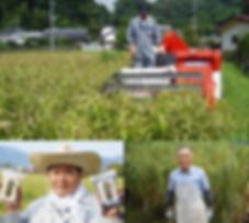 5.安心安全第一の産地証明photo.png