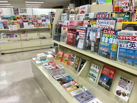 ㈱県大文化通信 カリヨン書店