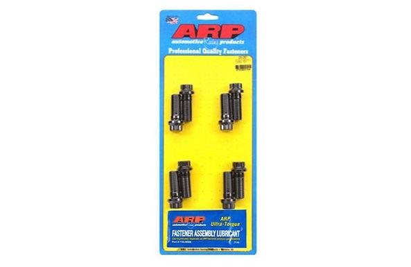 ARP FLYWHEEL BOLT KIT 230-2801