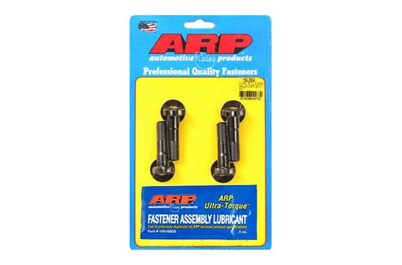 ARP 150-2504 BALANCER BOLT KIT