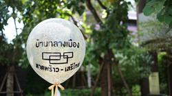 AWANI333.jpg