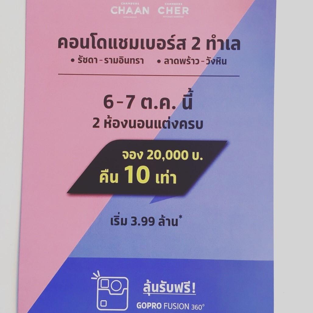 TROOP_190118_0081.jpg