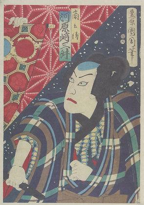 Kabuki Actor Kawarazaki Sanshō