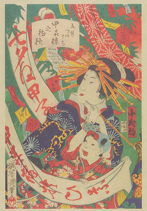 Courtesan and Attendant