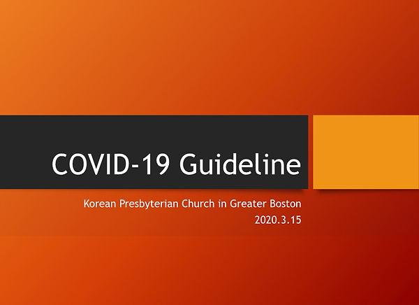 KPCGB COVID-19 Guide-1.001.jpeg