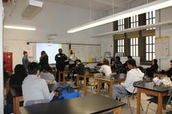 Classroom Room 241