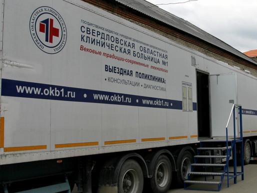 Специалисты выездной поликлиники  СОКБ №1 проконсультировали в мае жителей 6 муниципалитетов