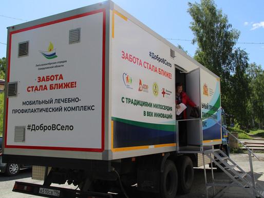 Почти 3 тысячи человек на севере Свердловской области стали участниками акции #ДоброВГород