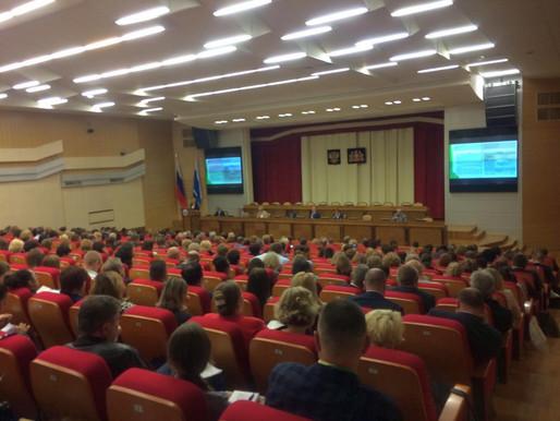 В Екатеринбурге стартовал XI Уральский Конгресс по здоровому образу жизни