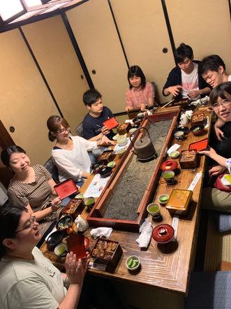 Hitoyoshi 2019