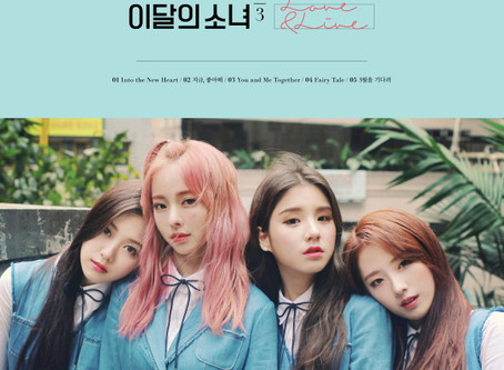 Early Loona Album Descriptions (Heejin through Vivi)