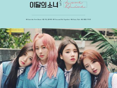 Early Loona Album Descriptions (Heejin through Vivi)