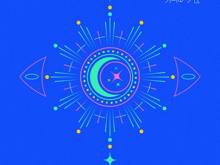 Hula Hoop / Starseed ~Kakusei~ - Starseed ~Kakusei~ Lyrics (210915)