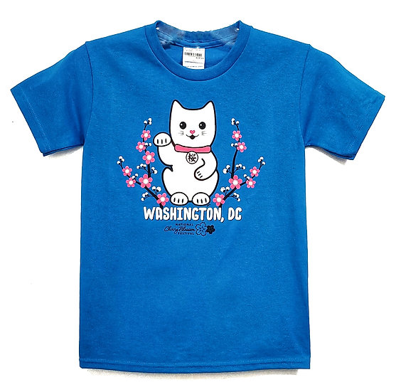 Kids T-shirts - NCBF Washington DC Cherry Blossom Kitty