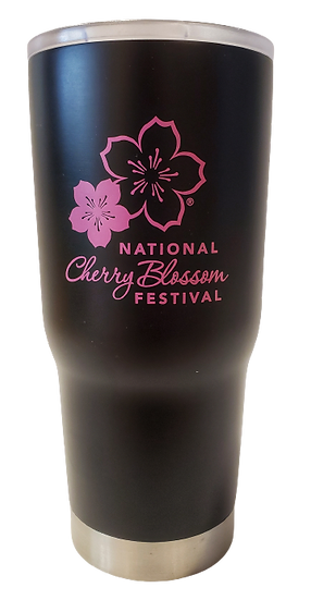 Travel Mug - NCBF Logo One Color Pro 22